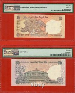 RS. 10 & 50 PAIR With REAL GOVERNOR SIGNATURE HINDI AND ENGLISH STAR REPLACEMENT