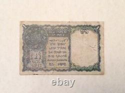 - Rare British India One 1 Rupee 1940 George VI P 25b Red Serial Number