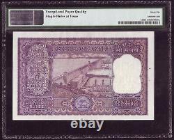 Republic INDIA, 1962-67 100 Rupees Pick# 45, PMG 66 EPQ, GEM UNC
