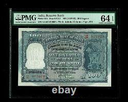 Republic India 100 Rupees 1957-62 Iyengar P#43b PMG-64 EPQ