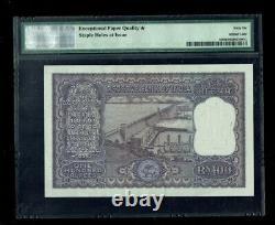 Republic India 100 Rupees 1962-67 P45 PMG-66 STAR