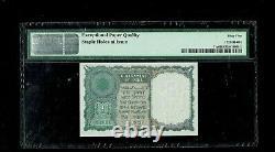 Republic India 1 Rupee 1st Issue, Menon 1949 P#71a PMG-65