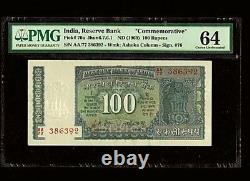 Republic Of India 100 Rupees Gandhi issue (1969) UNC PMG-64 Pick #70a