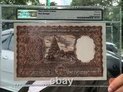 Reserve Bank India 1000 Rupees ND(1975-77) Bombay PMG 64