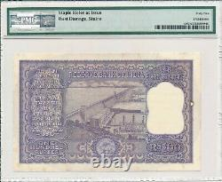 Reserve Bank India 100 Rupees ND(1952-67) PMG 62NET