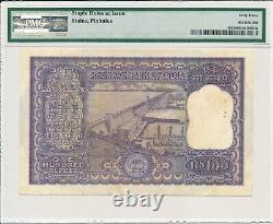 Reserve Bank India 100 Rupees ND(1962-67) PMG 63