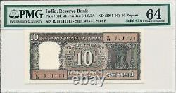 Reserve Bank India 10 Rupees ND(1985-90) Solid S/No 111111 PMG 64