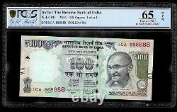 Rs 100/- INDIA BANKNOTE SOLID NUMBER 1CA 888888 GRADED 65 RARE