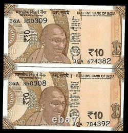 Rs 10/- India Banknote MASSIVE ERROR! SERIAL NUMBER MISMATCH! VERY VERY UNIQUE