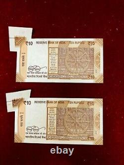 Rs 10/-India Banknote Misprint/Error MASSIVE EXTRA PAPER LATEST ISSUE 2 SEQUENCE