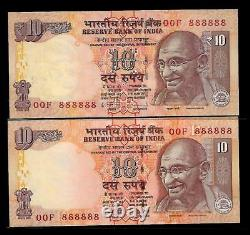 Rs 10/- India Banknote SOLID Number 00F 888888 GEM UNC TWIN Issue UNIQUE
