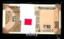 Rs 10/- LOW SOLID NUMBER 000001 100 SERIAL PACKET YEAR GEM UNC