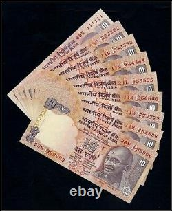 Rs 10/- SOLID NUMBER SET PREVIOUS Issue 111111 999999 GEM UNC