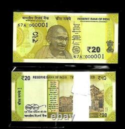 Rs 20/- India Banknote Latest Issue 000001 100 Serial Packet Gem Unc! UNIQUE