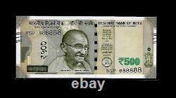 Rs 500/- INDIA Banknote SUPER SOLID 8 888888 Banknote UNIQUE SET