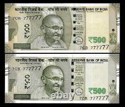 Rs 500/- India Banknote SUPER Solid TWIN Pair 7CB 777777 GEM UNC RARE