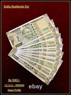 Rs 500/- SOLID NUMBER SET LATEST Issue 111111 999999 GEM UNC