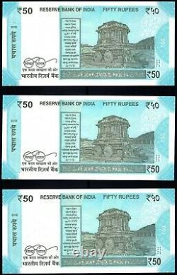 Rs 50/-India Banknote Massive Error Serial Numbers Print Misaligned! 3 In Seq