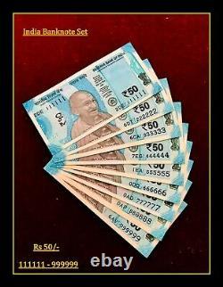 Rs 50/- SOLID NUMBER 111111 999999 Complete Set GEM UNC