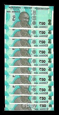 Rs 50/- SOLID NUMBER SET 8BB 000001 000010 GEM UNC LATEST