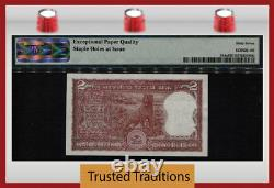 TT PK 53Ae 1997 INDIA RESERVE BANK 2 RUPEES RADAR S/N 000565 PMG 67 EPQ SUPERB