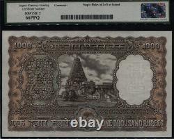 TT PK 65b ND (1975-77) INDIA 1000 RUPEES SCARCE BANKNOTE LCG 66 PPQ GEM NEW