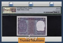 TT PK 77r 1976 INDIA 1 RUPEE PMG 65 EPQ GEM UNCIRCULATED FINEST KNOWN POP ONE