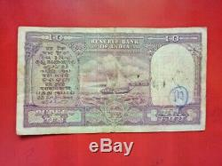 Ten Rupees Fafda Fancy Number Extremly Rare Lakh Number