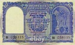 Ten Rupees Haj Extremly Rare Note India