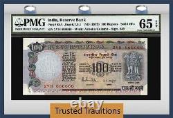 Tt Pk 85a 1975 India 100 Rupees Fancy Solid Serial # 666666 Pmg 65 Epq Gem Unc