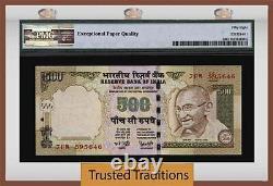 Tt Pk Unlisted 2005-10 India 500 Rupees Rare Double Printing Error Pmg 58 Epq