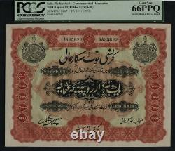 Tt S267 1923-30 India Hyderabad Gov't1000 Rupees Pcgs 66 Ppq Highly Coveted