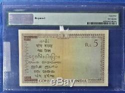 Vintage India British Administration 5 Rupee Note ND 1917-30 PMG 35Net H Denning