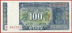 (com) INDIA 100 RUPEE nd 1969 Prefix AA2 Commemorative Ghandi P 70a UNC