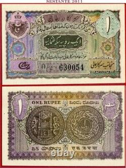 (com) INDIA HYDERABAD STATE 1 RUPEE nd 1941 / 45 P S271c UNC perfect